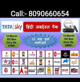 ANNUAL DHAMAKA OFFER ON TATA SKY HD CONNECTION