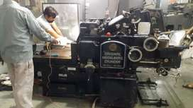 Heidelberg cylinder punching machine