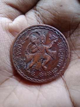 Old coin of east india company