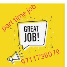 One round interview for back ends data entry work from home