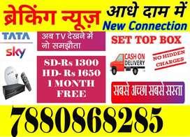 TATA SKY BUMPER SALE STARTS Rs1300-DISH TV TATASKY AIRTEL VIDEOCON D2H