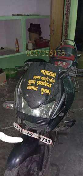 Bike ma koi kami nahi h bas picha sa bodi kirak  h