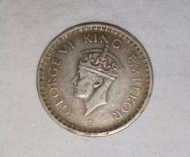 Very rare coin of George sixth king
