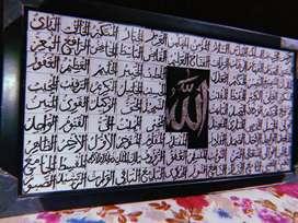 Handmade calligraphy wall frame