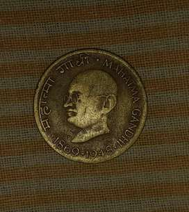 Coin of 20 paisa 1869-1948