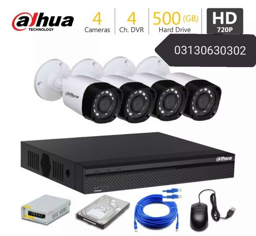 DAHUA HD 4 CAMERAS COMPLETE PACKAGE 17500/