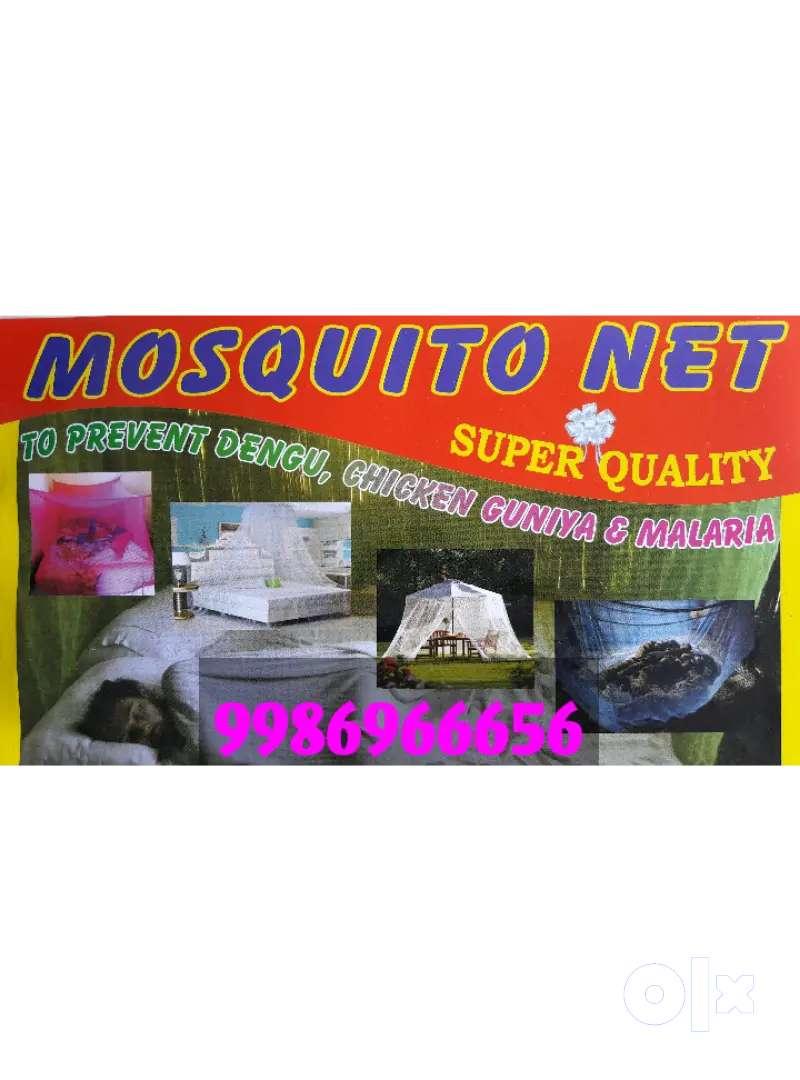 Mosquito net manufacturer 0
