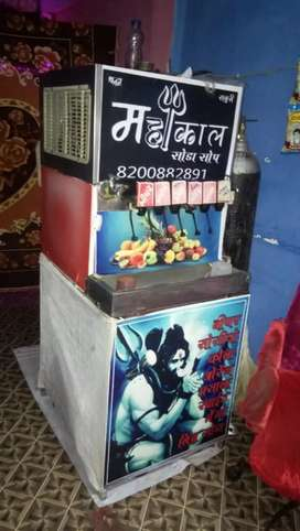 Mahakal soda machine