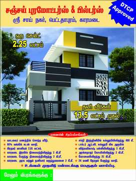 13.5 lakhs 1bhk house Dtcp approved