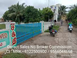 No Broker Commision Kovur CMDA Approoved Plots