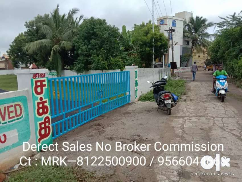 No Broker Commision Kovur CMDA Approoved Plots 0