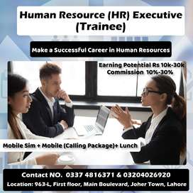 Human Resources Executive (Trainee)