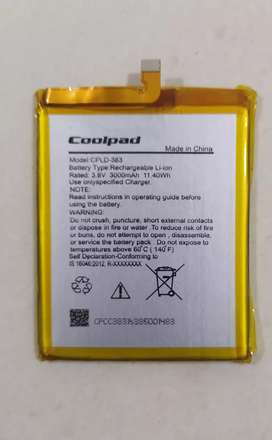 Coolpad note 3 battery