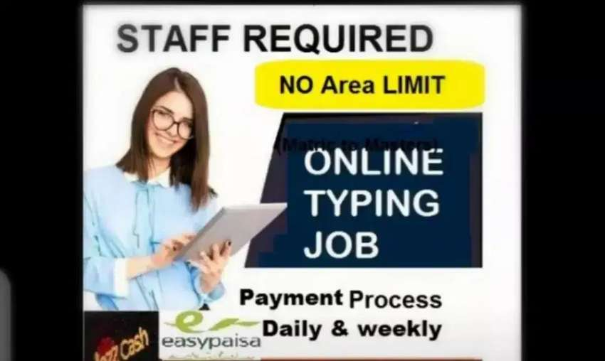 Vacancy available for Rahimyar workers need for online typing home job