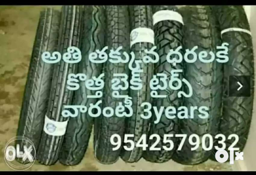 Low cost bike tyres 3years warranty Passion 0