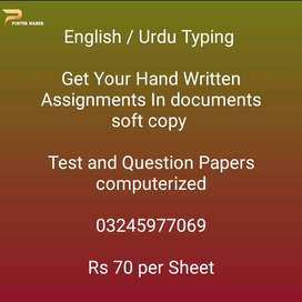 Typing Urdu / English With picturs