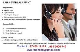 Urgently wanted Female Staff