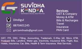GST Suvidha Kendra Dindigul - Digital India services
