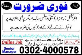 Part time,full time,home base(Students/teachers)Online /office working