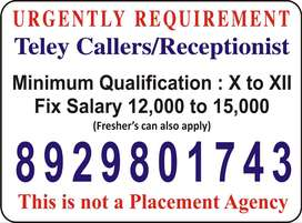 URGENTLY REQUIREMENT