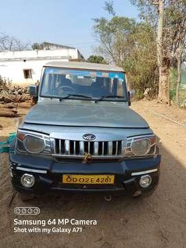 Mahindra Bolero Power Plus 2013 Diesel 205310 Km Driven