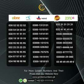 Golden Mobile Numbers
