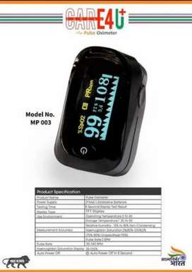 Oximeter CARE 4U @699/- WHOLESALE PRICE
