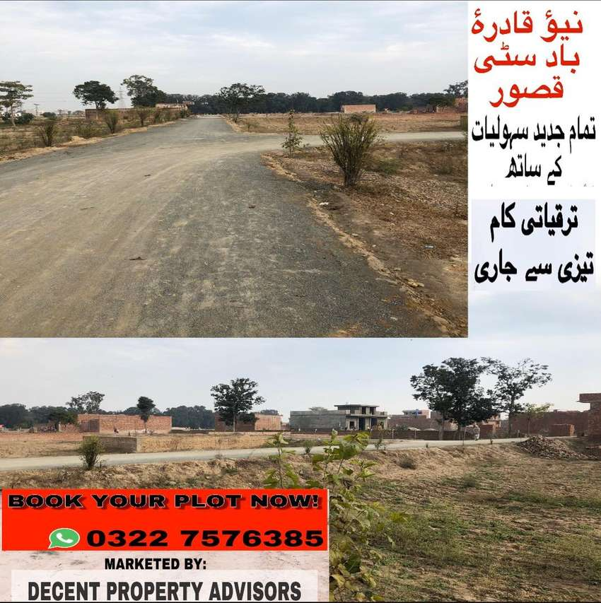 Plots available at Qadrabad road 0