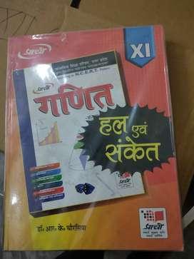 Class 11th maths guide by Dr.R.K.Chaurasia