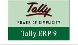 Tally Erp 9 with Gst,Stock Maintain Interstate purchase. AGARTALA.
