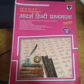 Hindi Model papers for ICSE by Frank Class IX-X