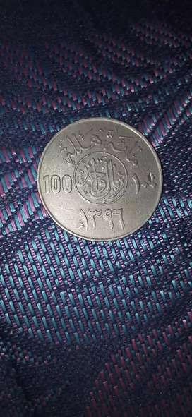 100 riyal uang logam