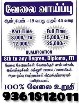 Job vacancies