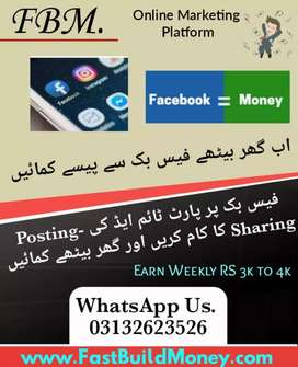 Fast money making by posting on Facebook and olx
