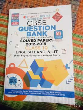 CBSE REFERENCE BOOK ENGLISH