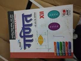 Class 12th maths text book by Dr.R.K. Chaurasia