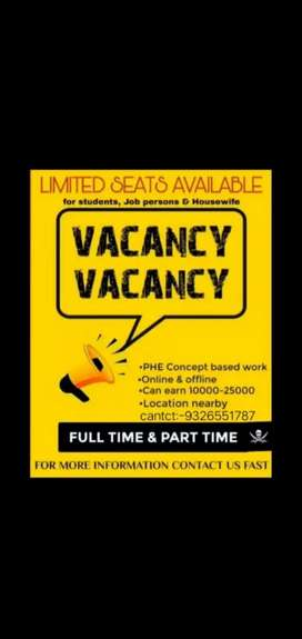 Part time & full time vaccancy