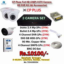 Cp pluse 3cam 2.4mp 4chanel dvr 500gb hdd 80mtr wire with installation