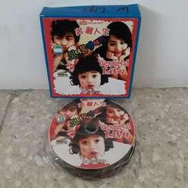 16 VCD Film Wonderful Live