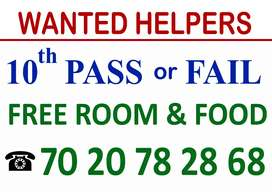 Free room wanted SSC pass r fail, ITI