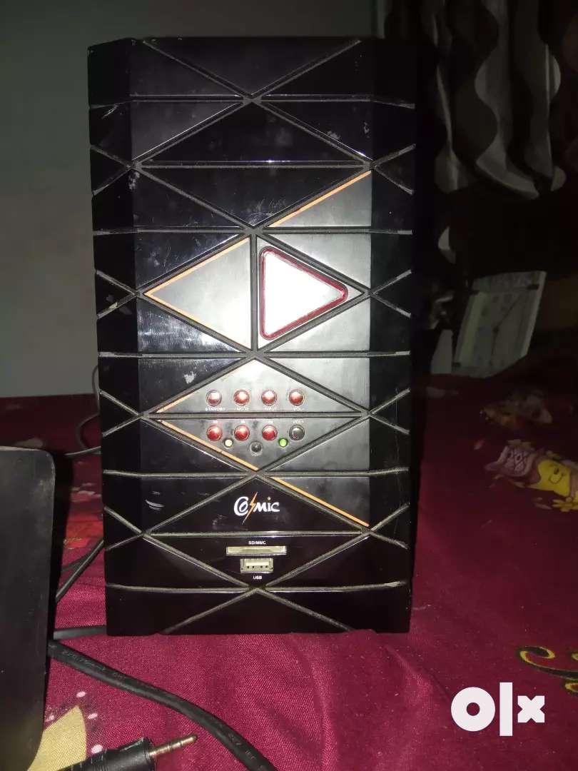 Cosmic 5.1 multimedia speakers 0