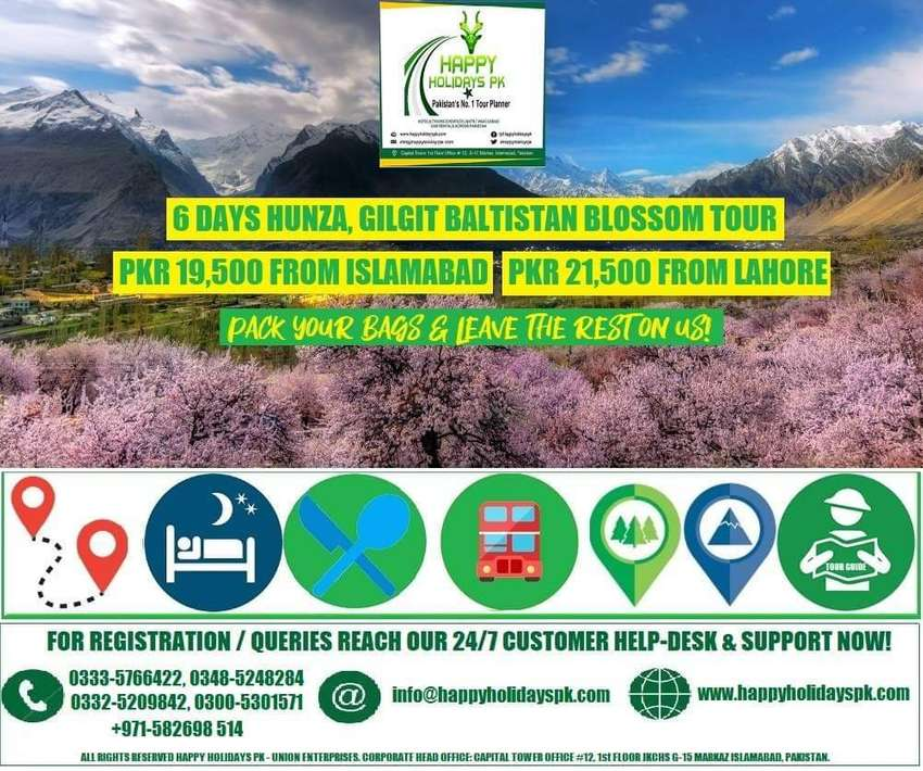 Pakistan Travel and Tour Packages 0