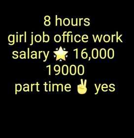 Girls job office work