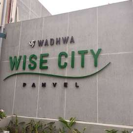 Wadhwa Wise City Panvel 1 and 2 BHK Apartment Starts at Rs 39 Lacs
