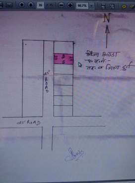 Plot for sale (Village-Anda Durg)