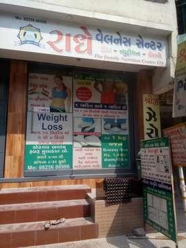 Radhe Wellness Center