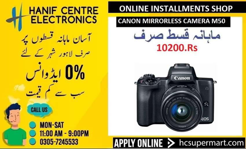 CANON MIRRORLESS CAMERA M50 ON INSTALLMENTS CANON DSLR CAMERA 250D EMI