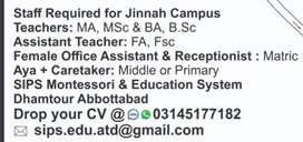 Female Teaching and Non Teaching Staff Required