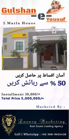 3 marla single story house easy installment payment plan offered