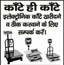 Weight. machine ( kanta)sale service repair